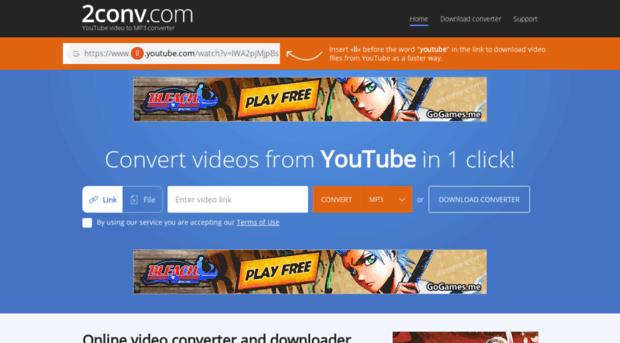 2conv.comのメイン画面