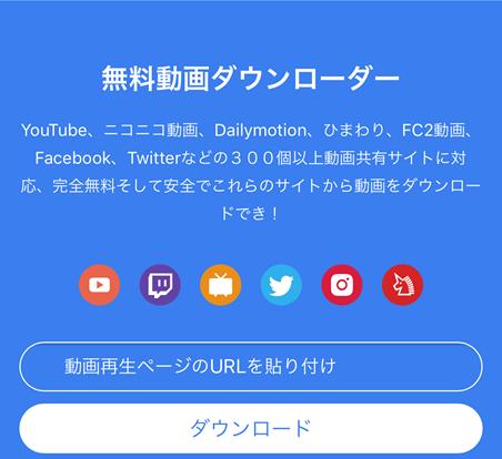 VideoSolo 無料動画ダウンローダー