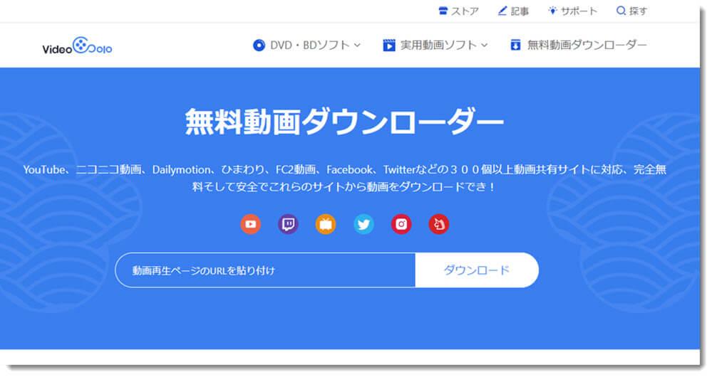 free-video-downloader